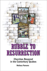 RubbleToResurrection cover 300